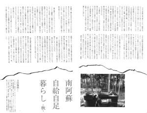 book-300x231