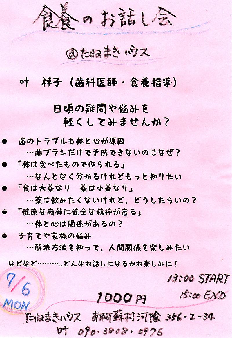 shokuyou001